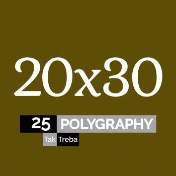 Електронний подарунковий сертифікат на друк 25 поліграфічних фото 20х30 см Ra