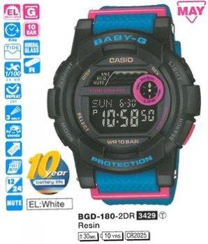 Годинник CASIO BGD-180-2ER