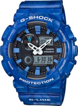 Годинник CASIO GAX-100MA-2AER