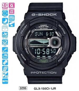 Годинник CASIO GLX-150CI-1ER