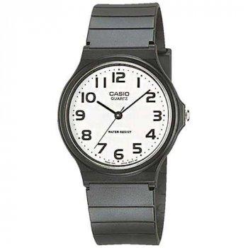 Годинник CASIO MQ-24-7B2LEG