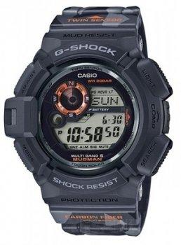 Годинник CASIO GW-9300CM-1ER