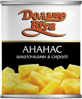 Ананас кусочками в сиропе Дольче Вита 3100 мл (4820072980217)