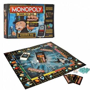 Гра HAPPY GAMING Монополія Банк без меж з банківськими картами і терміналом УКР (10102001)