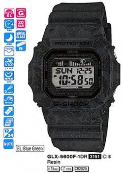 Годинник CASIO GLX-5600F-1ER