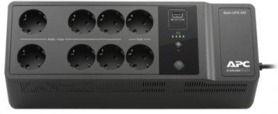 Блок безперебійного живлення APC Back-UPS 650VA, 1 USB charging port (BE650G2-RS)