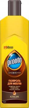 Поліроль для меблів Pronto Класік 300 мл (4823002000535)
