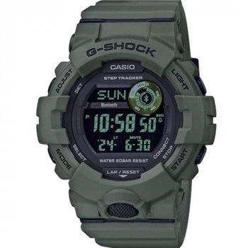 Годинник наручний Casio G-Shock CsG-ShckGBD-800UC-3ER