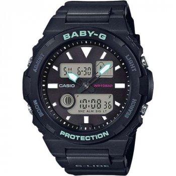 Годинник наручний Casio Baby-G CsBby-GBAX-100-1AER