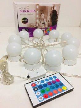 Светодиодная подсветка для зеркала RGB ART ZER 0549 LED с регулировкой яркости для макияжа питание от USB + пульт 10 лампочек