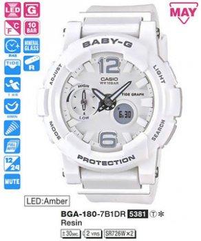 Годинник CASIO BGA-180-7B1ER