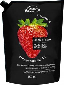 Упаковка рідкого мила Energy of Vitamins Полуничне 450 мл х 4 шт. (ROZ6400105328)
