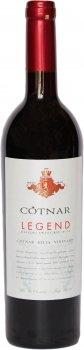 "Вино Cotnar ""Легенда Закарпаття"" червоне десертне 0.75 л 9-13% (4820238710832)"