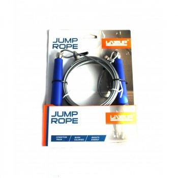 Скакалка швидкісна Liveup Cable Jumprope, код: LS3114