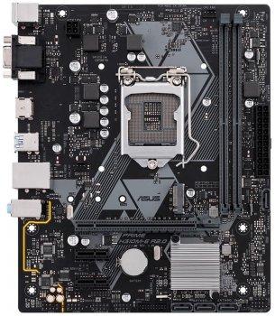 Материнская плата Asus PRIME H310M-E R2.0 (s1151, Intel H310)