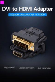 Перехідник Vention HDMI F — DVI M Чорний (ECDB0)