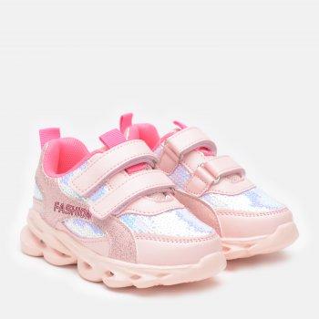 Кросівки Tom.m 7994С Рожеві
