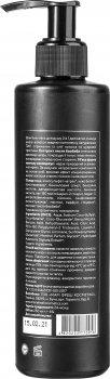 Освежающий шампунь-гель для душа Marie Fresh cosmetics с экстрактом листьев баобаба 250 мл (4820222770958)
