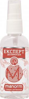 Упаковка антисептика для рук Manorm Експерт 2 шт. х 50 мл (ROZ6400105332)