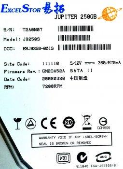 """Жесткий диск для компьютера ExcelStor 250GB 3.5"""" 8MB 7200rpm (J9250S) SATAII Б/У"""