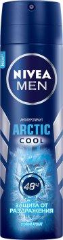 Дезодорант-антиперспирант Nivea Men Arctic CooL с ароматом можжевельника спрей 150 мл (4005900668974)