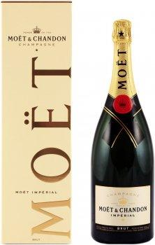 Шампанське Moet & Chandon Brut Imperial біле брют 1.5 л 12% у подарунковому пакованні (3185370031124)