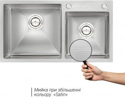 Кухонная мойка QTAP S7843 Satin с коландером + смеситель + дозатор для моющего средства