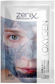 Упаковка кислородно-коллагеновых масок для лица Zenix 10 мл х 12 шт (2000001830628)