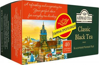 Упаковка чая черного пакетированного Ahmad Tea Классический 10 шт по 40 пакетиков (0054881115834)
