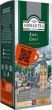 Упаковка чая пакетированного Ahmad Tea Граф Грей 16 шт по 25 пакетиков (0054881209694)