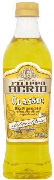 Оливкова олія Filippo Berio 1 л (8002210501300)