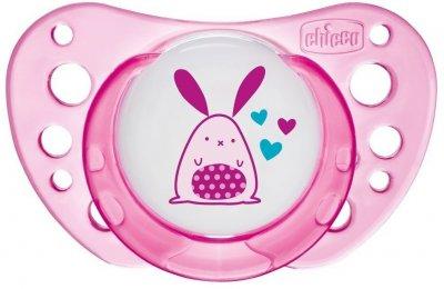 Пустышка Chicco Physio Air латексная от 0 до 6 месяцев Розовая 2 шт (75020.11.00.00)