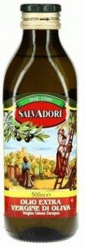 Олія оливкова Salvadori Extra Virgin 500 мл (8008460012023)