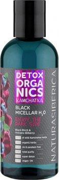 Міцелярна вода Natura Siberica Detox organics Kamchatka Чорна 170 мл (4680038354274)