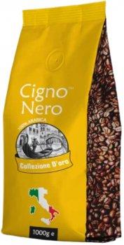 Кава в зернах Cigno Nero Collezione D'oro 1 кг (4820154091237)