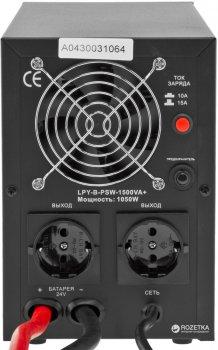 LogicPower для котлов LPY-B-PSW-1500VA+ (1050 Вт) 10A/15A (LP4130)