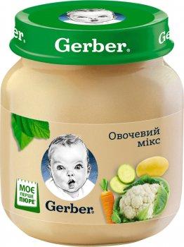 Упаковка пюре гомогенізованого овочевого Gerber Овочевий мікс для дітей з 6 місяців 130 г х 6 шт. (7613287348265)