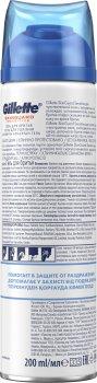 Гель для бритья Gillette Для чувствительной кожи Skinguard Sensitive с экстрактом алоэ Защита кожи 200 мл (7702018493920)