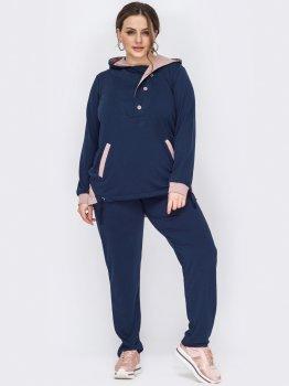 Спортивний костюм Dressa 53251 Темно-синій