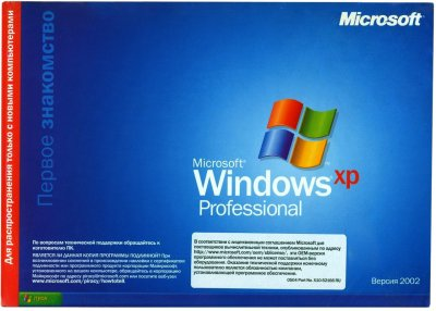 Microsoft Windows XP Professional SP2 Rus OEM (E85-03029)
