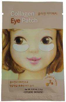 Патчі для очей з колагеном Etude House Collagen Eye Patch 4 г (8806382609556)