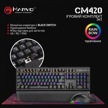 Комплект дротовий Marvo CM420 USB Black