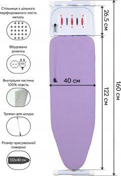 Доска гладильная Kanat Novelty Pro N28 с розеткой и держателем шнура 122х40 см (NP-730/N28)
