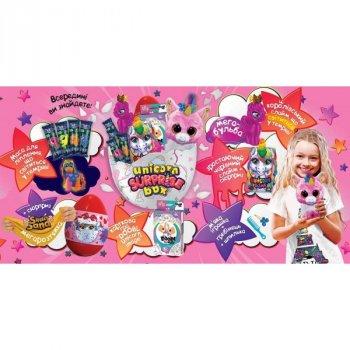 Детский игровой набор для творчества Unicorn Surprise Box (Яйцо Единорога, 15 сюрпризов), фиолетовый