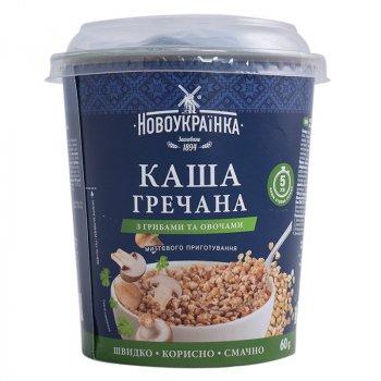 Каша гречана Новоукраїнка з грибами та овочами 60 г (4820181071042)
