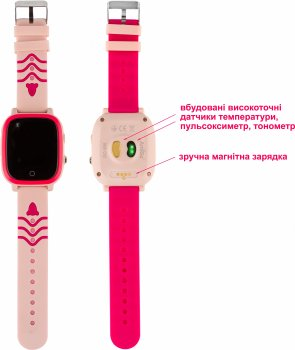 Дитячий смарт-годинник Amigo GO005 Splashproof 4G Wi-Fi Thermometer Pink (dwswgo5p)