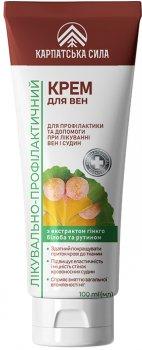 Упаковка крема для ног Карпатська Сила для вен 3 шт х 100 мл (4820220811004-3)