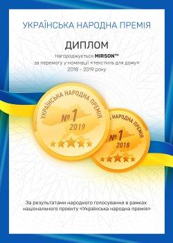 Комплект постельного белья MirSon Сатин 22-1206 Birch 110х140 см (2200002332675)