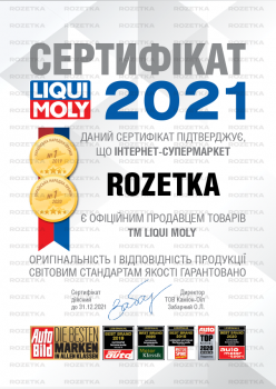 Моторное масло Liqui Moly Molygen New Generation 5W-30 5 л (9043)