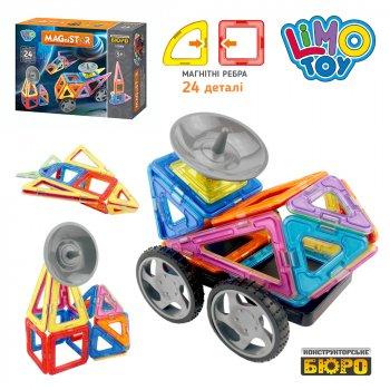 Магнитный конструктор Magnistar LT5004 Limo toy 24 детали